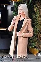 Кашемировое пальто на одной пуговице бежевое