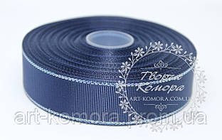 Репс с серебряным люрексом 2,5 см, темно-синий