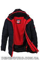 Куртка зимняя мужская CANADIENS 19-CAN17-20C тёмно-синяя, фото 1