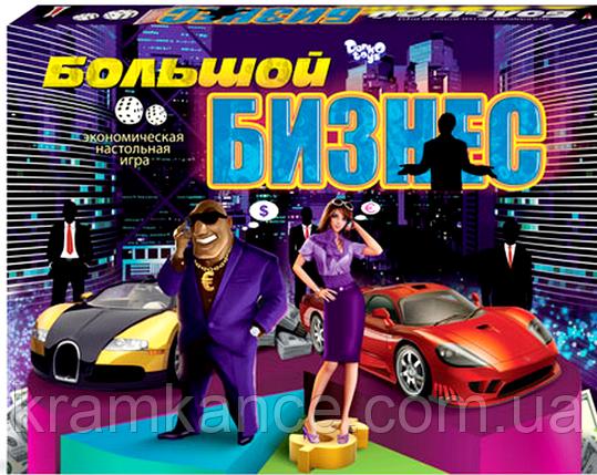 """Игра настольная """" Большой бизнес """", фото 2"""