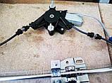 Стеклоподъемник электро Ваз 2114, 2115 передний левый в сборе ДЗС, фото 3