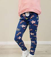 Лосины детские на меху под джинс