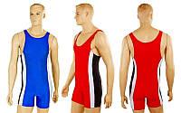 Трико для борьбы и тяжелой атлетики, пауэрлифтинга 4262: 2 цвета, размер 40-50