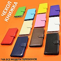 Чехол-книжка из натуральной кожи для Huawei Y6 II
