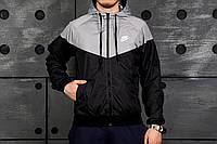 Виндранер, ветровка, куртка весенняя, осенняя! Windrunner Nike Черный+серый