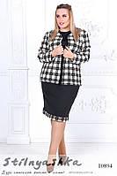 Костюм юбкой большого размера пиджак с платьем клетка, фото 1