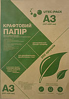 Крафтовая бумагаЮТЭК ФорматА-3(2 упаковки) коричневая КБА3-250 - П80