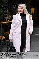 Кашемировое пальто большого размера на одной пуговице пудра