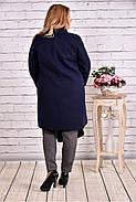 Женский демисезонное кашемировое пальто T0614 / размер 42-74 / цвет синий большие размеры, фото 2