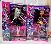 Кукла Монстер Хай 1001 (2 вида)