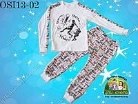 Пижама для мальчика Спортсмен, серая