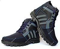 Зимние ботинки для мужчин синего цвета (СБ-12ср)