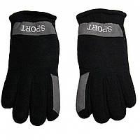 Перчатки на флисе мужские ПМ1087