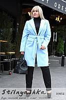 Кашемировое пальто большого размера на одной пуговице голубое
