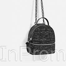 Рюкзак Zara Z977, фото 3