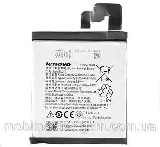 Аккумулятор Lenovo S90, vibe x2, A6800, A6600 (BL231) (2300 mA/ч)