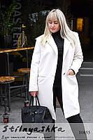 Кашемировое пальто большого размера на одной пуговице молоко