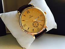 Часы Omega 2709171
