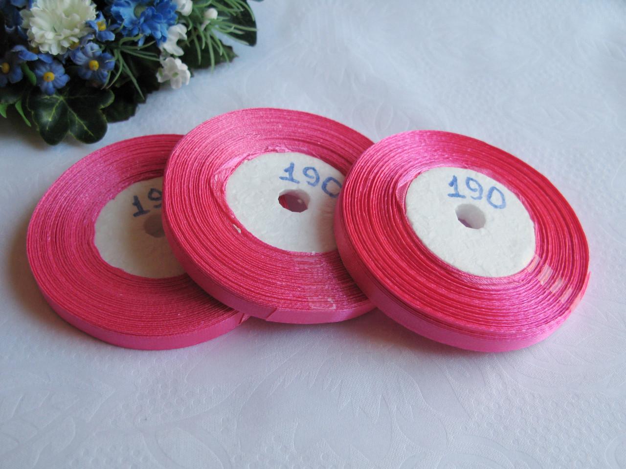 Лента атласная ярко-розовая 0,6 см