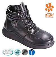 Ботинки на девочку. детская подростковая обувьРазмер 34-37