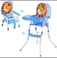 Детский стульчик для кормления Голубой (GL 217С-212) со съемным чехлом