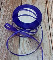 Лента Атласная Фиолетовая 7 мм, 25 м