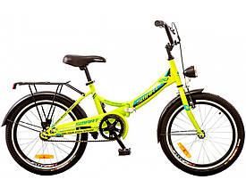 """Складной велосипед FORMULA SMART 20"""",13""""  Желтый"""