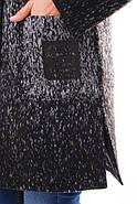 Женское кашемировое пальто на осень / размер 50,52 / цвет графит баталл, фото 3