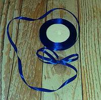 Лента Атласная Синяя 7 мм, 25 м