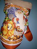 Сшитая новогодняя рукавичка для вышивки бисером с мехом