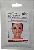Маска Витаминная Ацерола омоложение Mila Mask Classic Vitamin Burst Powder 25g Франция