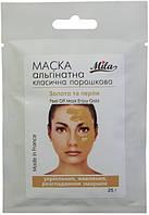 Маска Золото и жемчужины укрепление и питание разглаживание морщин Mila Peel Off Mask Enjoy Gold 25g Франция