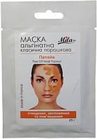 Маска Папайа увлажнение и восстановление Mila mask 25g Франция
