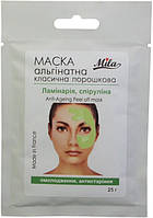 Маска Ламинария Спирулина против старения Mila Anti-Ageing mask Laminaria&Spirulina 25g Франция