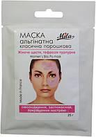 Маска Женское счастье Тефрозия пурпурная лифтинг улучшает настроение Mila Women's Bliss Betaphroline mask 25g