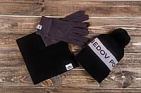 Зимние мужские перчатки Pobedov Gloves серые