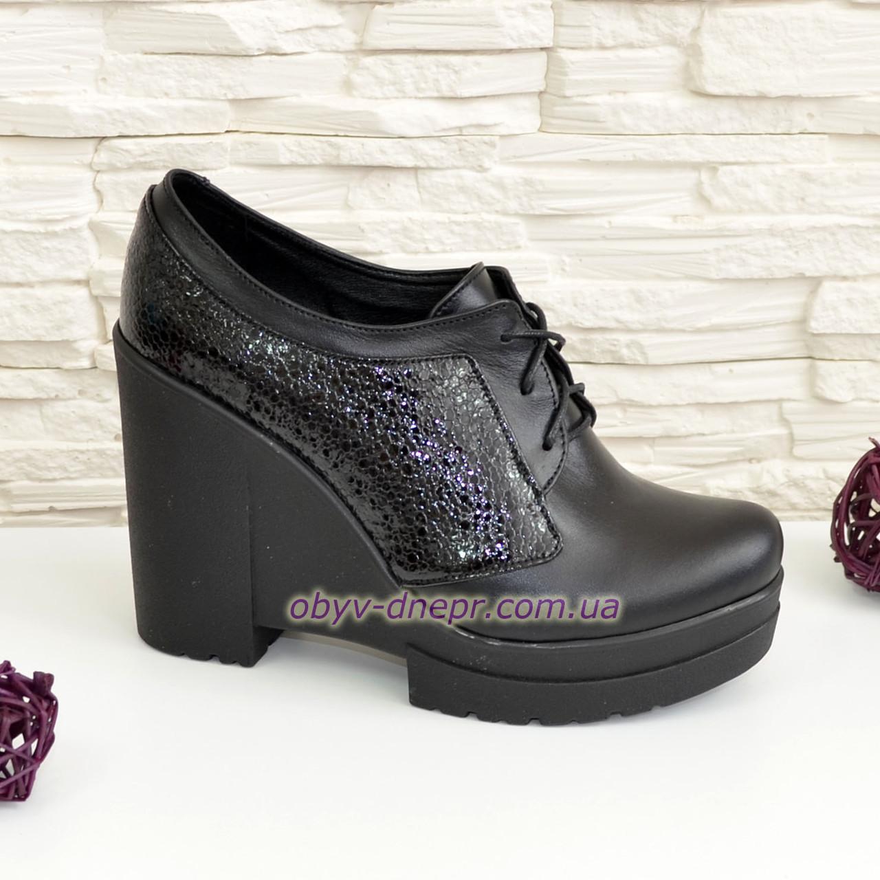 Туфли кожаные женские стильные на шнуровке, высокая платформа.