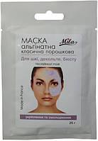 Маска Для шеи декольте бюста укреплени омоложение Mila Neck & Breast mask 25g Франция