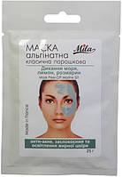 Маска Дыхание моря антиакне осветление для жирной кожи Mila Mask Peel-Off Marine Silte 25g Франция