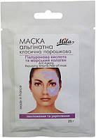 Маска Гиалурон морской коллаген лифтинг Mila Repulping Home mask hyal.acid&mar.collagen 25g Франция