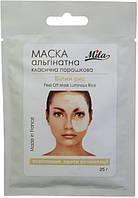 Маска Белый рис осветление против пигментации Mila Peel Off Mask Luminous Rice 25g Франция