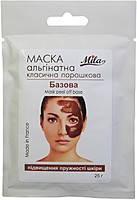 Маска Базовая для упругости кожи Mila Peel Off mask Base 25g Франция