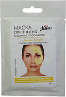 Маска Ананас Папайя очищение Mila Classic Tropical Powder mask 25g Франция