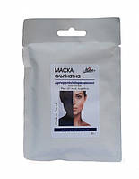 Маска Аргирелин Миорелаксинг для коррекции морщин Mila Anti-wrinkle mask Argireline 25g Франция