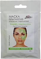 Маска Хлорофилл для жирной кожи Mila Pill off Chlorophyll mask 25g Франция