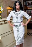 Женский костюм перфорация с юбкой белый 2742