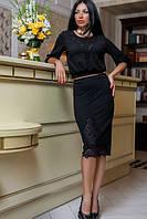 Женский костюм перфорация с юбкой черный 2744
