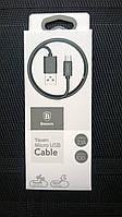 Micro USB кабель Baseus