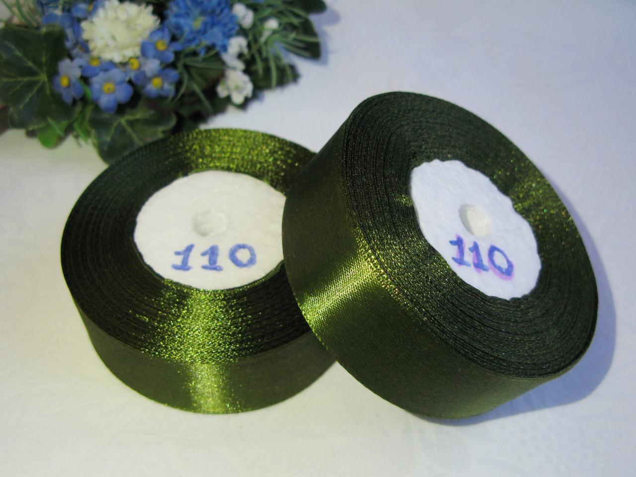 Лента атласная. Цвет темно-оливковый. Ширина 2.5 см