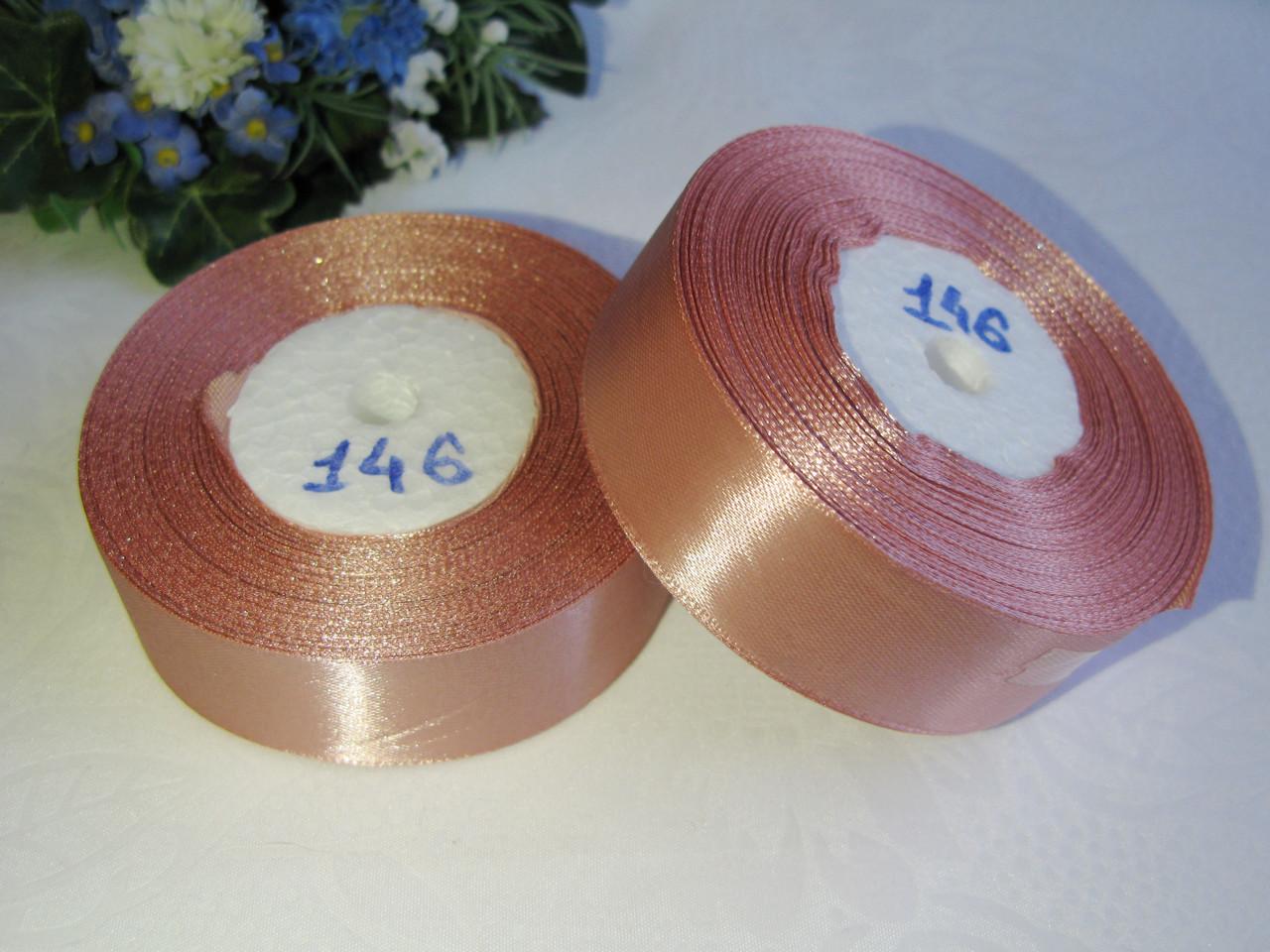 Лента атласная. Цвет жемчужно-розовый. Ширина 2.5 см